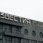 Fragt til Rusland kræver en del ophold undervejs